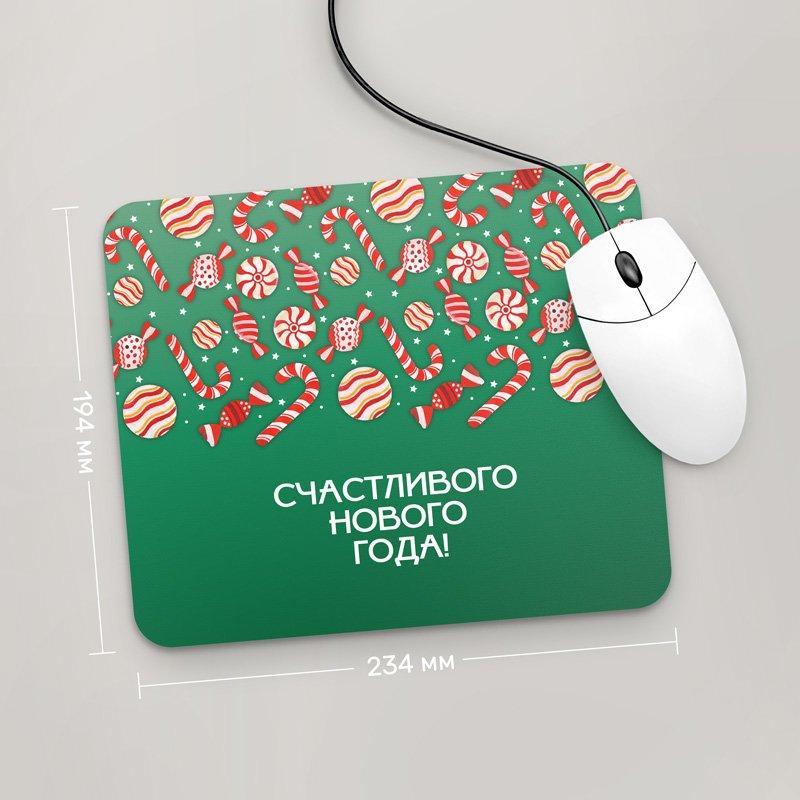 Коврик для мыши 234x194 С Новым Годом 2020 , №58