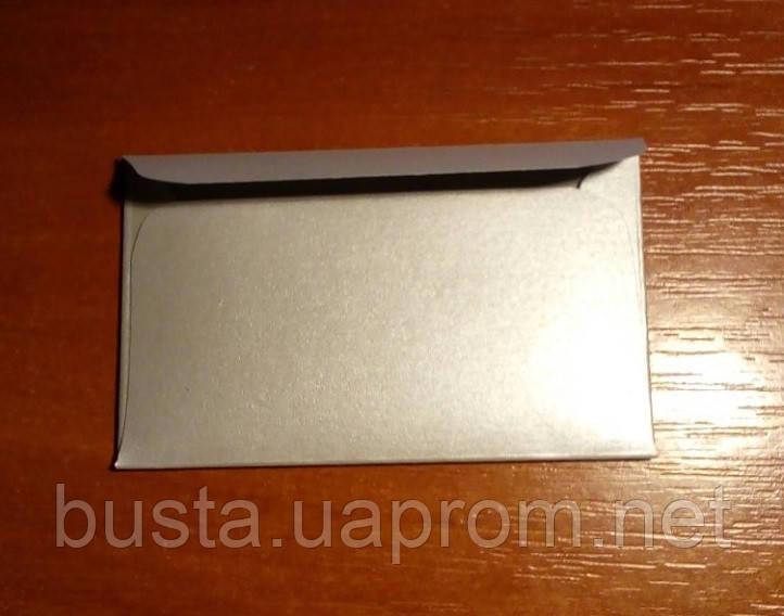 Конвертик мини серебряный 110гр 80х50