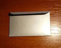 Конвертик мини серебряный 110гр 80х50, фото 1