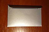 Конвертик мини серебряный 110гр 80х50, фото 2