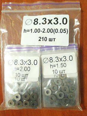 Регулировочные шайбы форсунок МТЗ 8,3x3,0 мм, фото 2