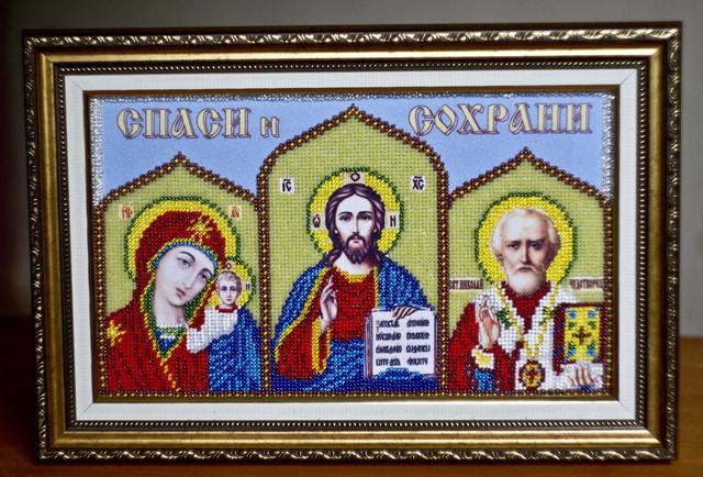 Иисус. Спас Нерукотворный. Домашний иконостас. Венчальная пара