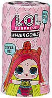 Оригинал Кукла Лол модное перевоплощение 5 серия L.O.L. Surprise Hairgoals Makeover  S5 W2
