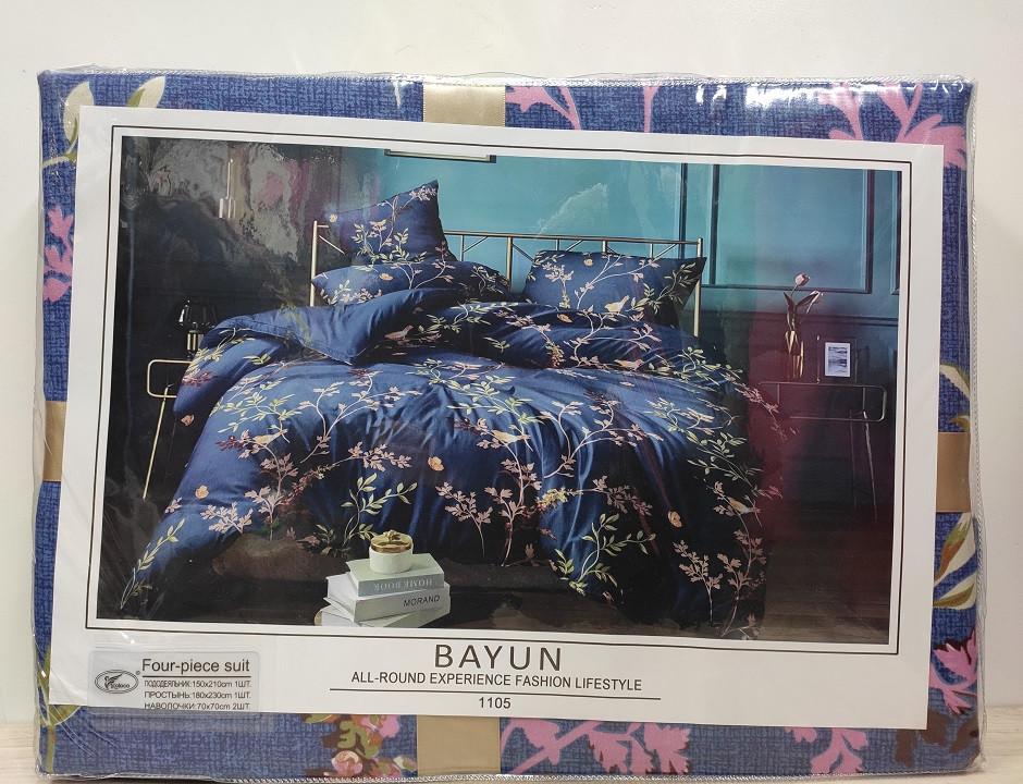 Комплект постельного белья Koloco Bayun  арт 1105 синий двухспальный