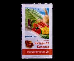 Стимулятор росту Бурштинова КИСЛОТА 2г Агромаг 1352