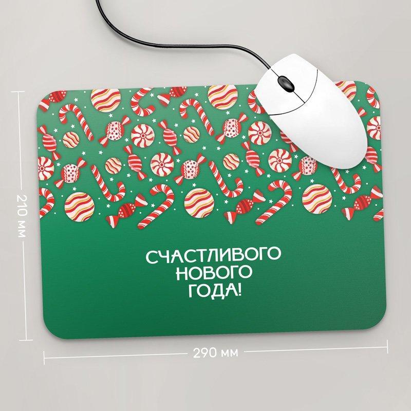 Коврик для мыши 290x210 С Новым Годом 2020 , №58