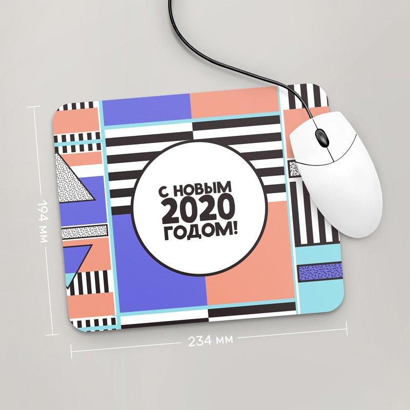 Коврик для мыши 234x194 С Новым Годом 2020, №49
