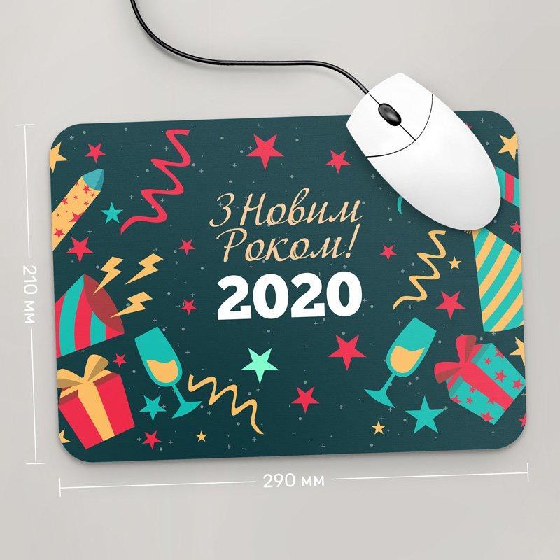 Коврик для мыши 290x210 З Новим Роком 2020, №30