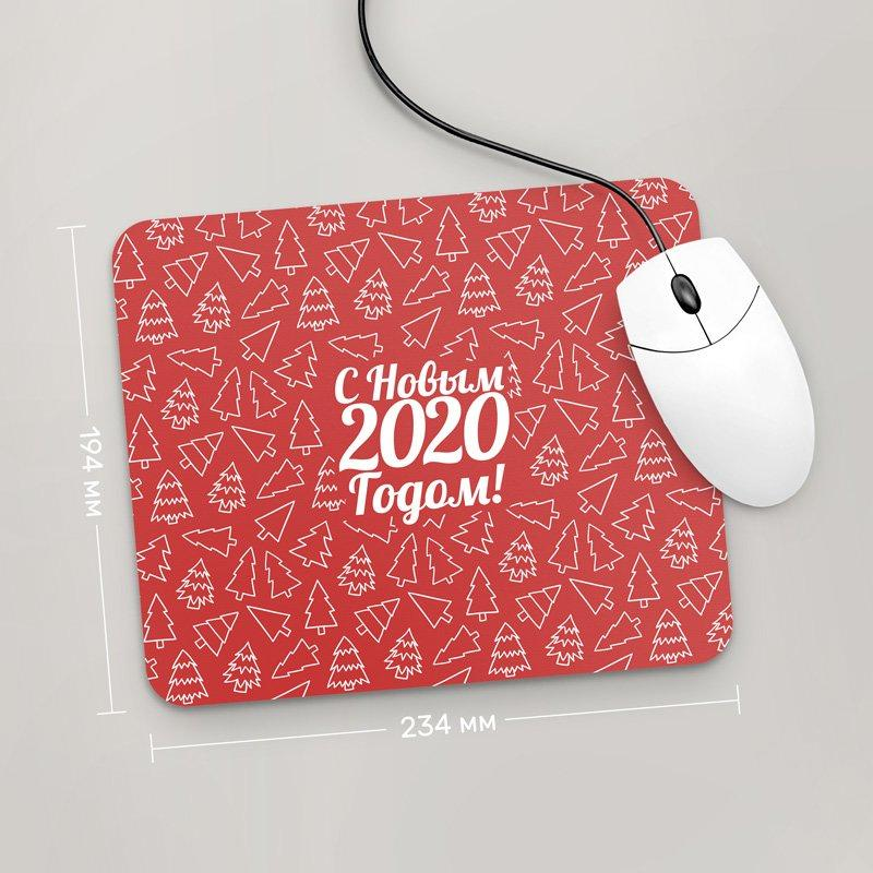Коврик для мыши 234x194 С Новым Годом 2020, №14