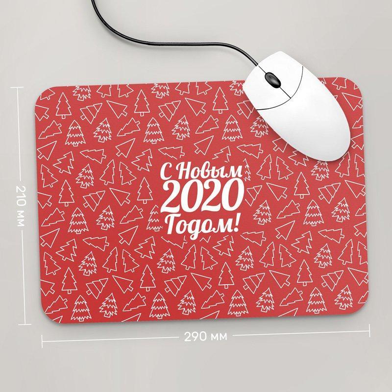 Коврик для мыши 290x210 С Новым Годом 2020, №14