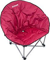 Кресло складное Ranger Ракушка 130кг, фото 1
