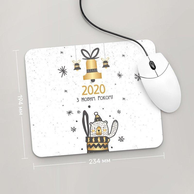 Коврик для мыши 234x194 Новий Рік 2020, №8