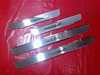 Накладки на пороги премиум MAZDA 6 2003+