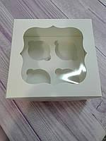 Коробка для капкейков белая,  с окошком на 4 шт