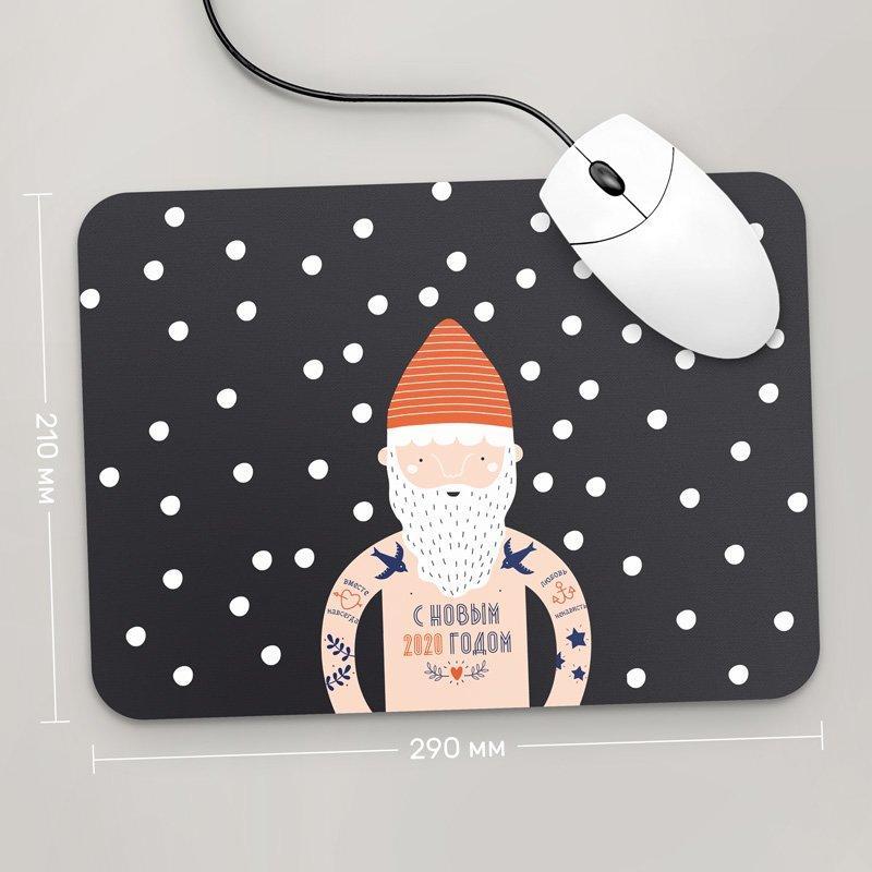 Коврик для мыши 290x210 С Новым 2020 Годом! Дед Мороз
