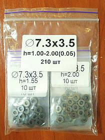 Регулировочные шайбы форсунок МТЗ 7,3x3,5 мм