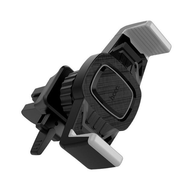 Холдер Hoco CA38 Platinum sharp air outlet in-car holder Black & Grey