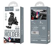 Холдер Hoco CA38 Platinum sharp air outlet in-car holder Black & Grey, фото 2