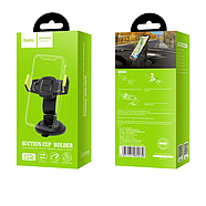 Холдер Hoco CA40 Refined suction cup base in-car dashboard phone holder Black & Yellow, фото 2