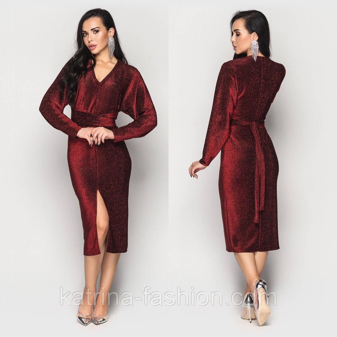 Женское платье люрекс с разрезом впереди (в расцветках)