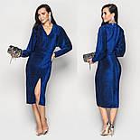 Женское платье люрекс с разрезом впереди (в расцветках), фото 5