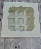 Коробка для капкейков, с окном белая на 9 шт