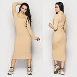 Женское вязаное платье-миди гольф (в расцветках), фото 2
