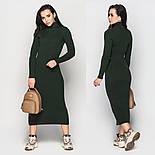 Женское вязаное платье-миди гольф (в расцветках), фото 3