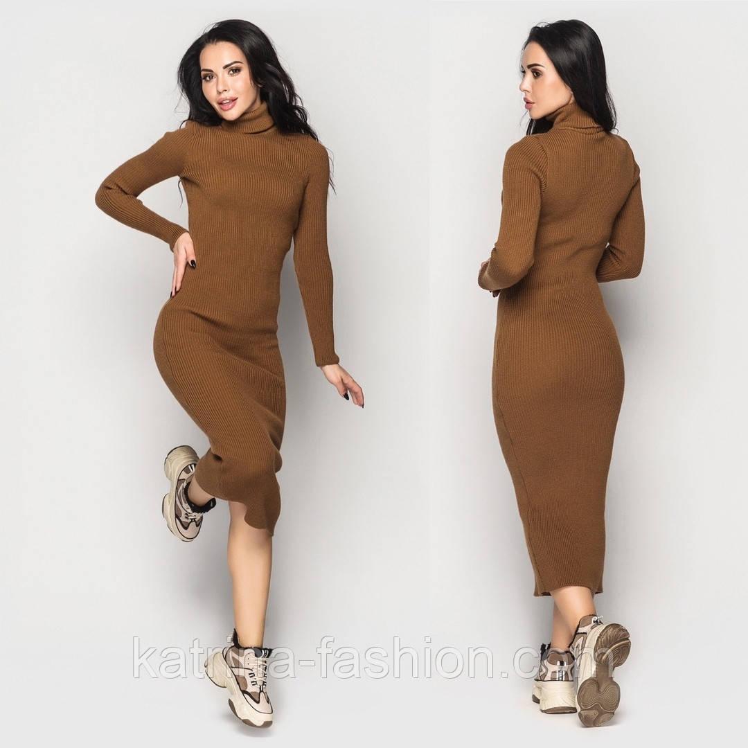Женское вязаное платье-миди гольф (в расцветках)