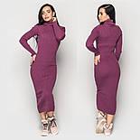 Женское вязаное платье-миди гольф (в расцветках), фото 6