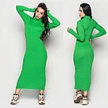 Женское вязаное платье-миди гольф (в расцветках), фото 7
