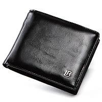 Кошелек портмоне кожаный мужской. Бумажник из натуральной кожи в подарочной коробке (черный)