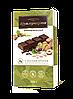 Шоколад Коммунарка ЭЛИТ 200г молочный с лесным орехом (Беларусь)
