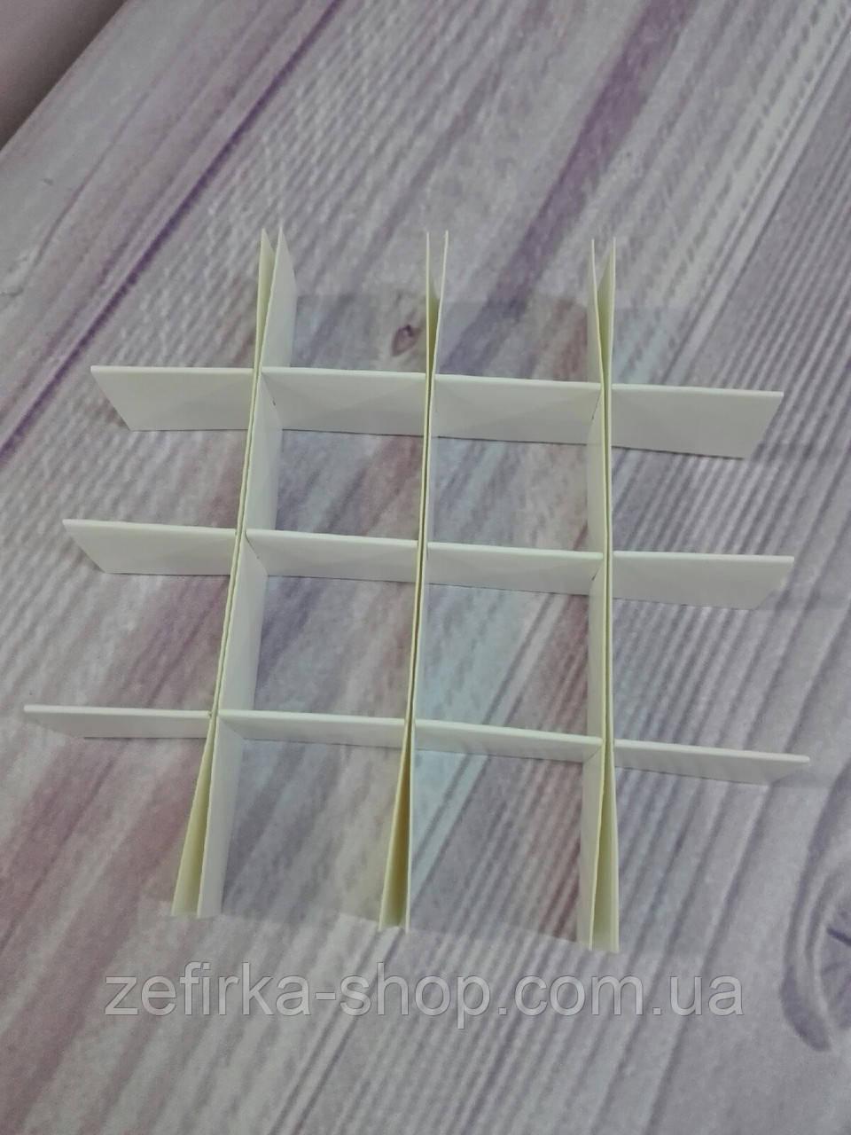 Перегородка для конфет 15*15 см, 16 ячеек
