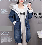 Longines Island Жіноча джинсова куртка пальто бавовна, фото 3