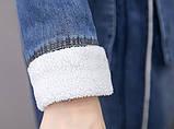 Longines Island Жіноча джинсова куртка пальто бавовна, фото 8