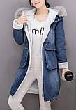 Longines Island Жіноча джинсова куртка пальто бавовна, фото 4
