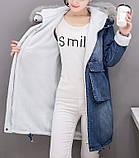 Longines Island Жіноча джинсова куртка пальто бавовна, фото 7
