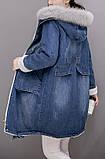 Longines Island Жіноча джинсова куртка пальто бавовна, фото 5