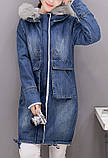Longines Island Жіноча джинсова куртка пальто бавовна, фото 6