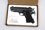 Детский пистолет воздушка ZM 04 высокого качества, фото 4