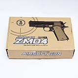 Детский пистолет воздушка ZM 04 высокого качества, фото 5