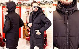 Куртка длинная мужская зимняя черная плащевка 46,48,50,52