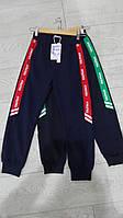 Детские спортивные брюки для мальчиков GRACE,разм 98-128 см,95% хлопок