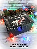 Шкатулка для украшений вкусняшек  Подарочная коробка авто машина машинка