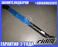 Вал карданный ГАЗ 66 моста задн. (RIDER) (арт. 66-2201010)