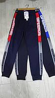Детские спортивные штаны оптом для мальчиков GRACE,разм 116-146 см,95% хлопок