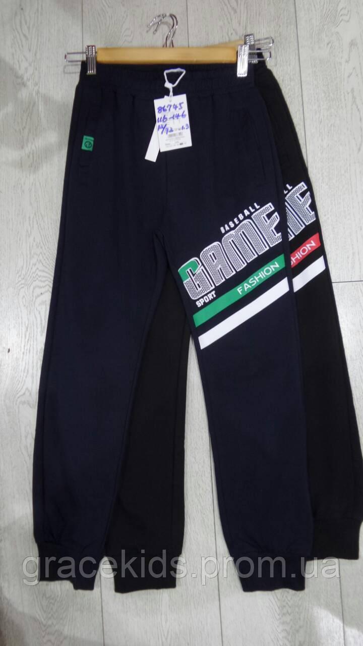 Дитячі спортивні штани на хлопчиків GRACE,розм 116-146 см