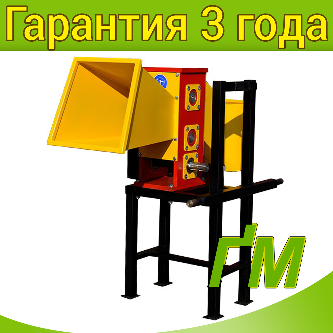 Измельчитель веток 2В-120Т