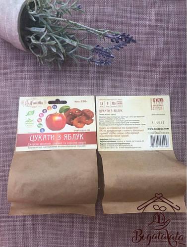"""La Pastila"" цукаты из яблок 150гр"